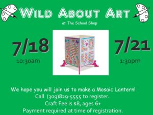 Mosaic Lantern @ The School Shop  | Bloomington | Illinois | United States