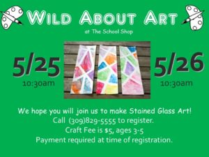 Stained Glass Art @ The School Shop  | Bloomington | Illinois | United States