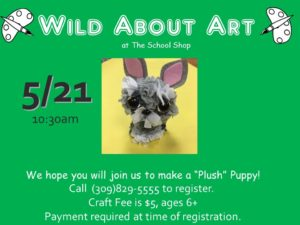 Make a Plush Puppy @ The School Shop  | Bloomington | Illinois | United States